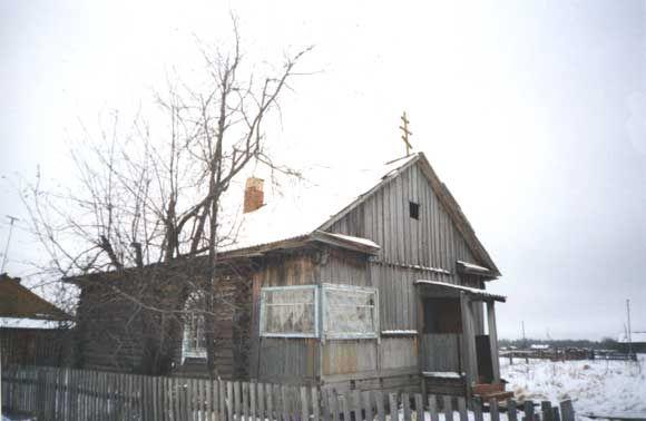 Храм в честь Воздвижения Животворящего Креста Господня п. Сибирский