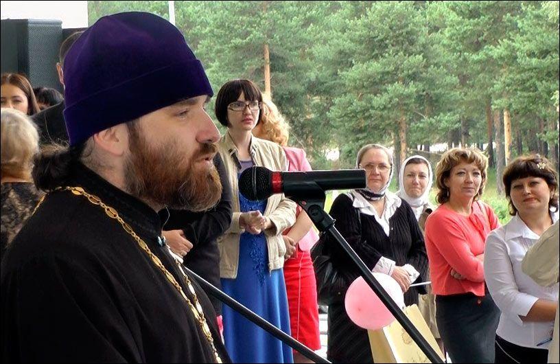 День семьи, любви и верности в Сургуте