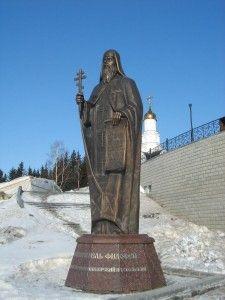 Памятник святилю Филофею (в схиме Феодору) (Лещинскому) г. Ханты-Мансийск