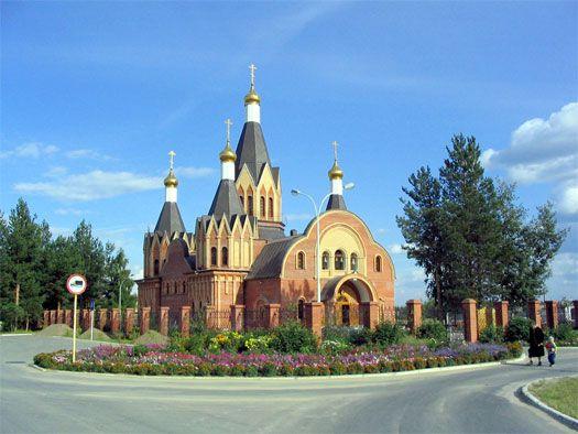 Храм Рождества Пресвятой Богородицы г. Урай