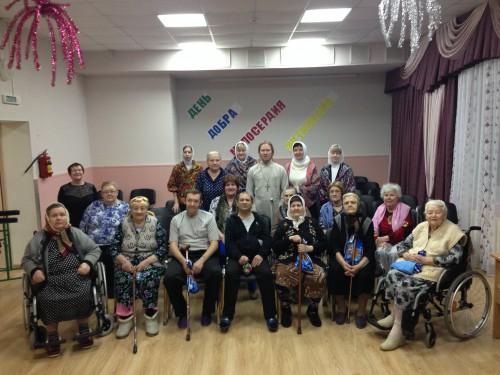 Поздравление работникам дома престарелых