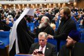 27 января. Митрополит Павел принял участие в церемонии открытия XXVIII Международных Рождественских образовательных чтениях