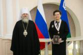 25 декабря. Губернатор Югры Наталья Комарова награждена орденом Русской Православной Церкви